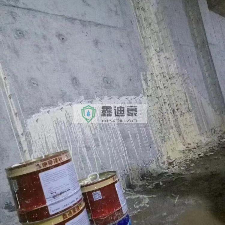 地下室高压注浆防水维修(图2)